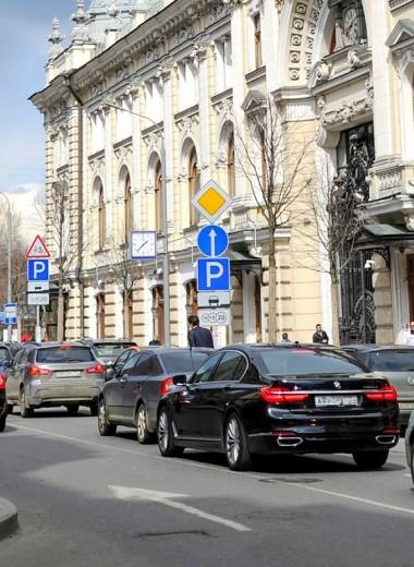 Штраф в 500 тыс. и личные данные: как изменят парковочное приложение