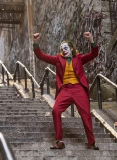 Джокер невероятно далек от нормы, зато близок к нормкору