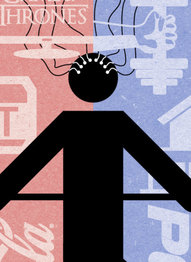 9 ошибок мозга, которые заставляют нас принимать неверные решения