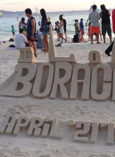 На курорте Филиппин запретили строить замки из песка