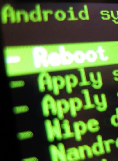 Рут-права на смартфоне: разбираем все «за» и «против»