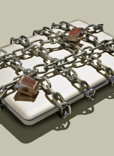 Как защитить личные данные в интернете