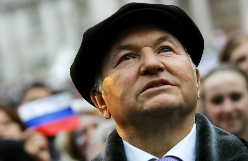 Бизнесмены эпохи Лужкова: как сложилась их судьба?