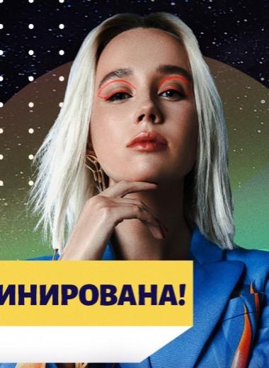 Клава Кока: