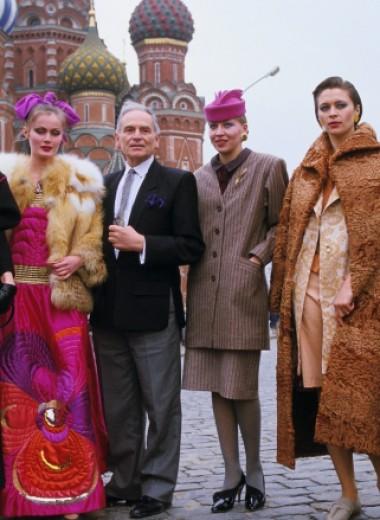 Показ на Красной площади и 500 патентов: что нужно знать о легендарном дизайнере Пьере Кардене (и его роли в развитии моды в России)