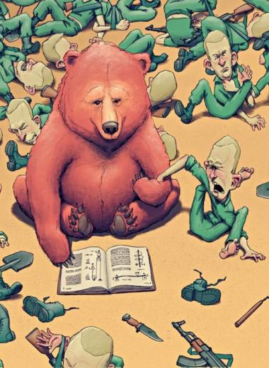 Алексей Кадочников: почему русский стиль рукопашного боя не стал нашим ответом Шаолиню