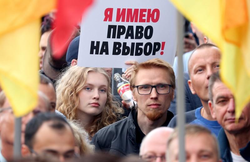 Поколение Путина: Financial Times рассказала о взглядах россиян, выросших при действующем президенте
