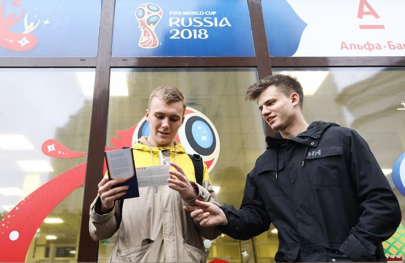 Гонка героев: как ресторатору и отельеру подготовиться к чемпионату мира по футболу