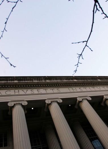 MIT прекращает работать с китайскими Huawei и ZTE из-за подозрений в кибершпионаже
