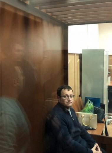 «Вы уже показали, что не знаете УПК»: как Басманный суд арестовал первого фигуранта дела «Рольфа»