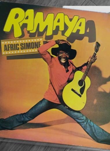 История одной песни: Африк Симон, «Хафанана», 1975