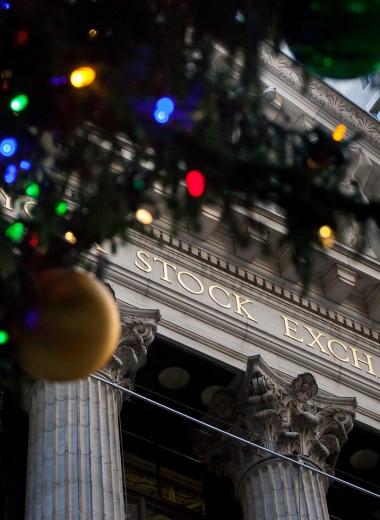 Будет ли в этом году рождественское ралли на американских биржах