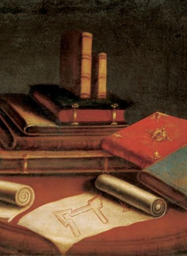 Как люди в древности определяли точное время и когда в России появился первый часовой механизм?