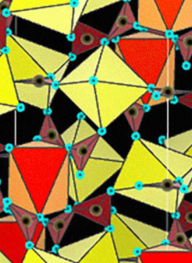 Физики обнаружили в нитрате кобальта вывернутые закрученные магнитные зонтики