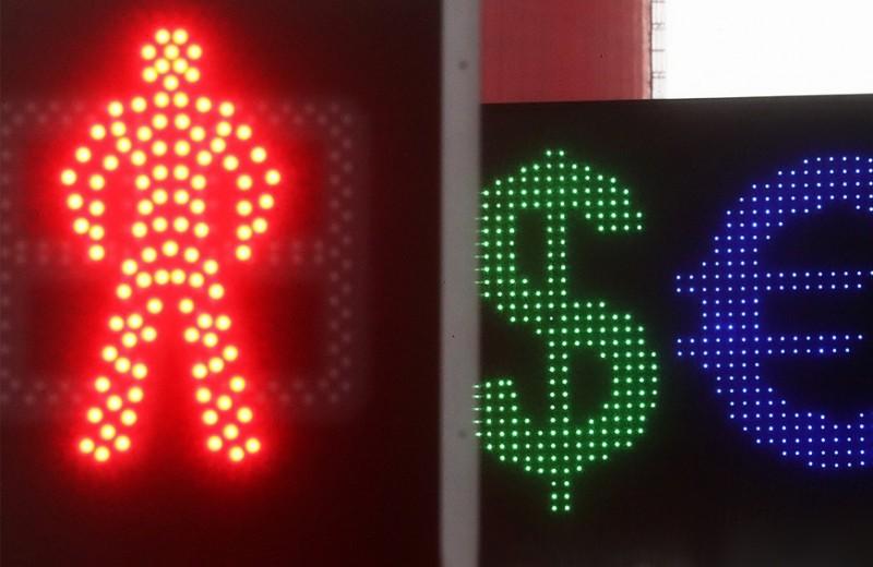Кризис, похожий на девальвацию 2014 года: через что прошли банки в марте 2020 года