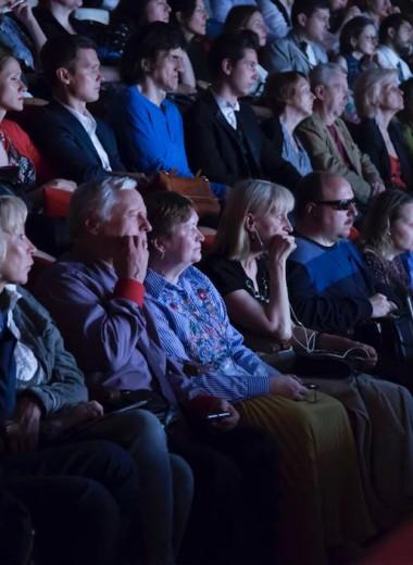 Один за всех: как театр стал местом для социального высказывания
