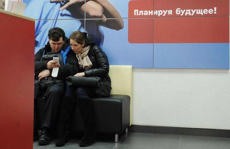 Новые старые грабли: будет ли в России банковский кризис?