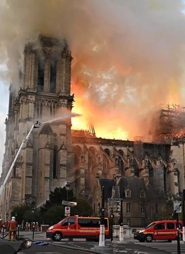 «Грустно видеть, как горит часть нас». Что известно о пожаре в Соборе Парижской Богоматери