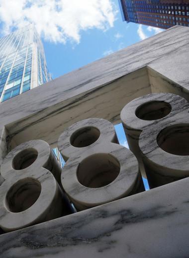 Крах Archegos: сигнал «денежным мешкам» или напоминание о риске