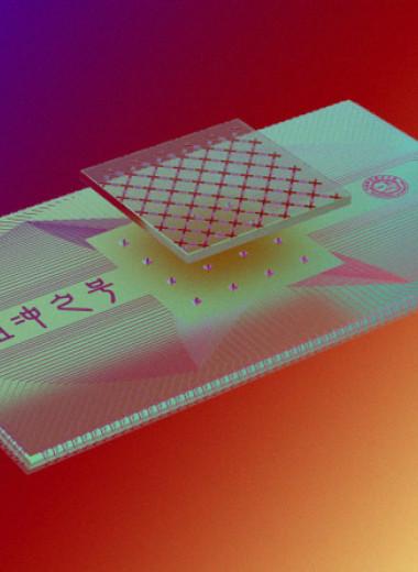 Три кубита вычислителя Zuchongzhi в сотни раз усложнили задачу генерации случайной строки