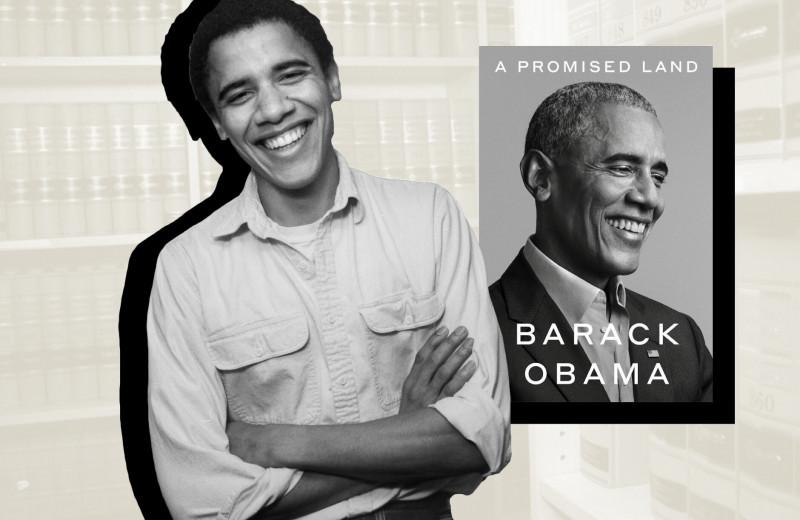 Уроки демократии за высокий прайс: что мы узнали из нашумевших мемуаров Барака Обамы