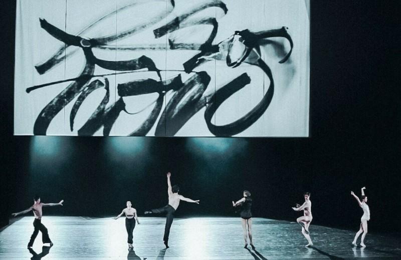 На стыке технологий и искусства: как в Мариинском театре показали балет с каллиграфией от Покраса Лампаса