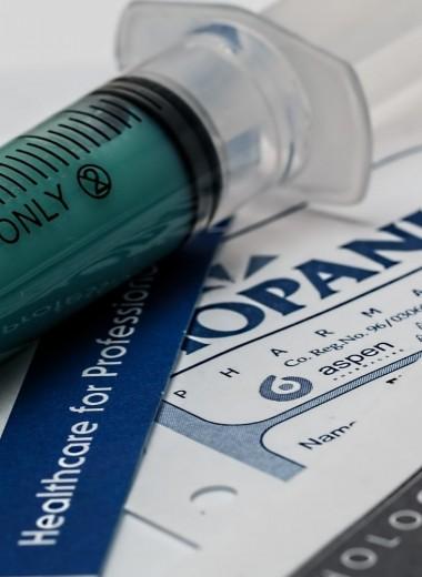 Заразиться, чтобы выжить: как работают вакцины