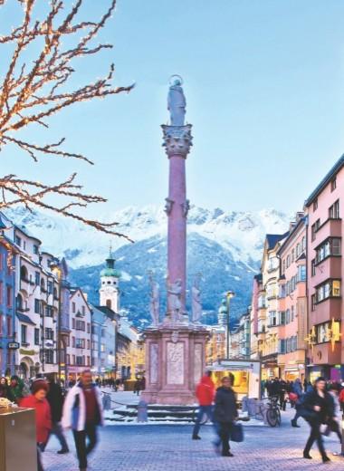 Точка на карте: Инсбрук, Австрия