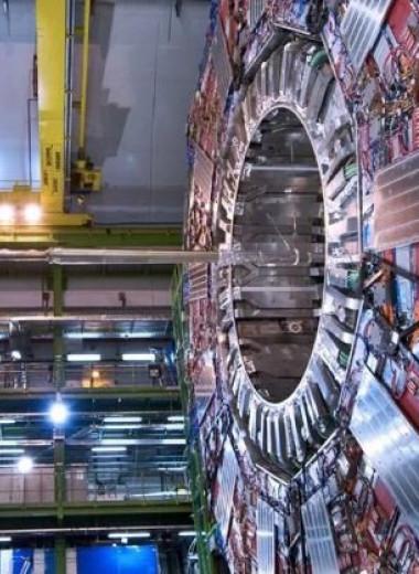 В экспериментах на на Большом адронном коллайдере найдены 4 новых субатомных частицы