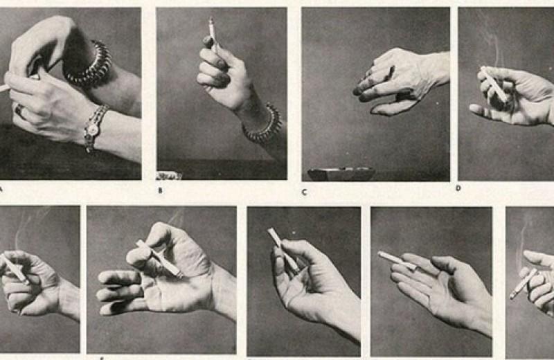 Опредеть характер человека по тому, как он держит сигарету (ретро-тест в картинках)