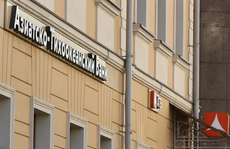 ЦБ продаст санированный банк АТБ в марте 2019 года