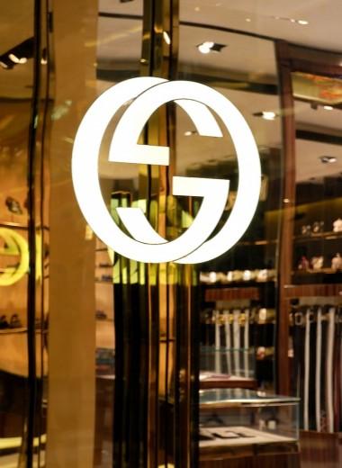 Впервые в истории Gucci назначили директора по вопросам кадрового разнообразия
