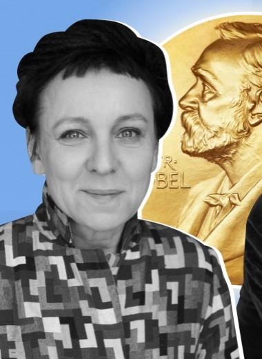 Нобелевская премия по литературе-2019: за что получили награду Ольга Токарчук и Петер Хандке