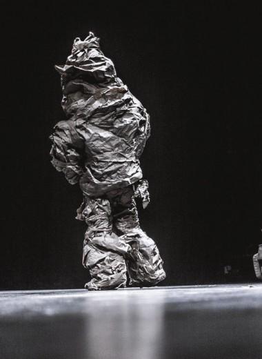 Что смотреть на фестивале «ФОРМА» — рассказывают кураторы