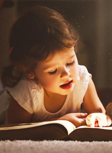 О жизни, дружбе и любви: книжные новинки мая для детей