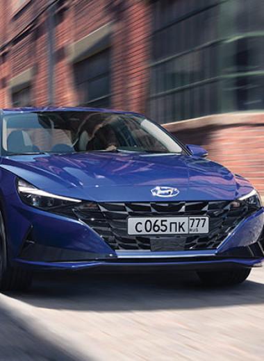 Как изменились наши представления о комфорте? Объясняет Hyundai Elantra