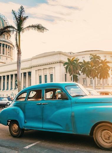 «Команданте Че Гевара»: зачем лететь на Кубу прямо сейчас