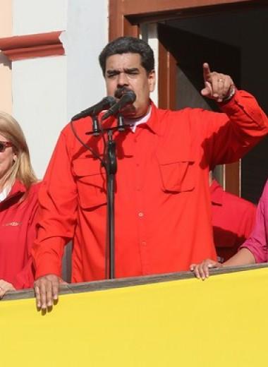 Минутка диванной аналитики: Мадурацкая ситуация