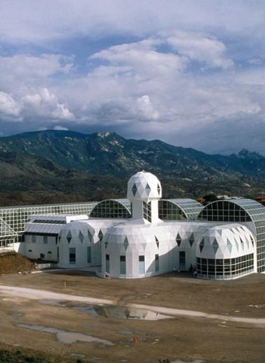 Биосфера-2: двухлетний эксперимент по выживанию в замкнутой среде, который провалился