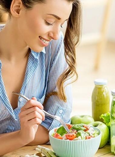 Меняй образ жизни и худей! Правильное питание на каждый день