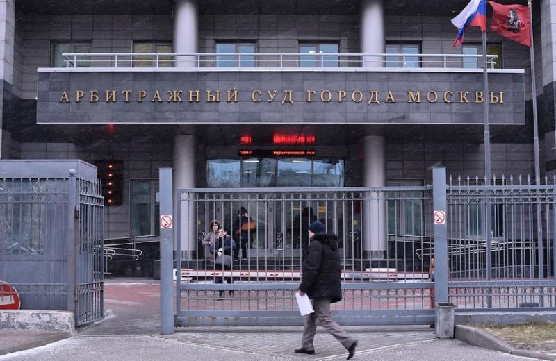 Свежий взгляд на банкротство: как отказ исполнить решение лондонского арбитража создал опасный прецедент