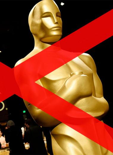 Что посмотреть вместо лауреатов «Оскара-2021»