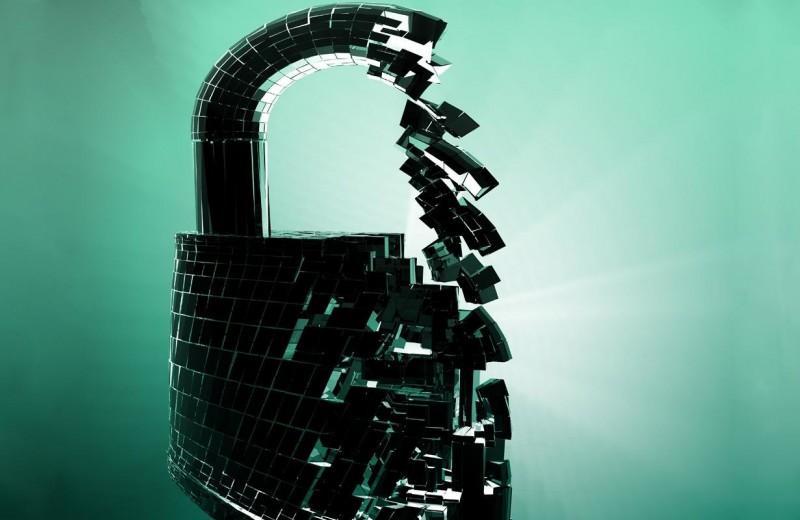 Квантовая криптография: что это такое?