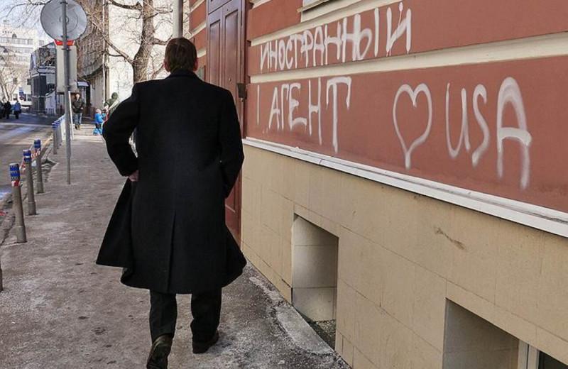 Cписок 28: кого и за что российские власти объявили СМИ-иностранными агентами