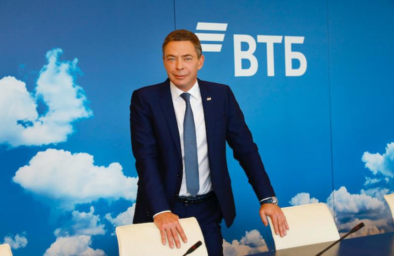 Безопасность в приоритете: опыт и планы ВТБ по развитию технологий