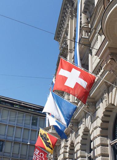 Проклятие Кипра: швейцарские банки начали обращать пристальное внимание на клиентов с кипрскими паспортами