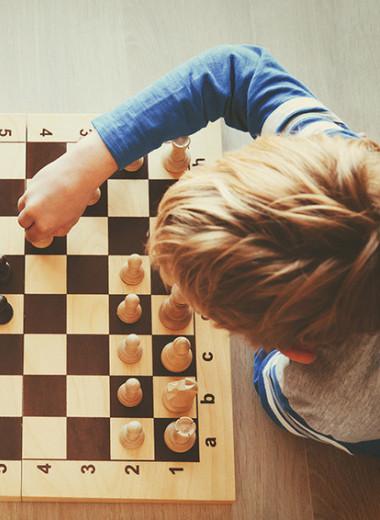 Говорите вслух и играйте в шахматы: как развить в детях эмпатию