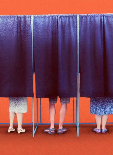 Будущее института выборов в России
