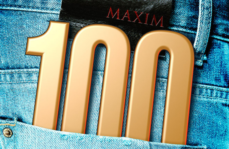 100 вещей, которые стоит делать при первой возможности