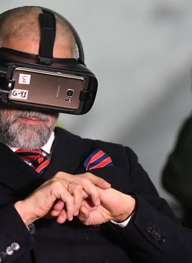 Воображаемый друг. Как компании используют VR для обучения сотрудников